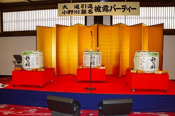 小野川襲名披露パーティー